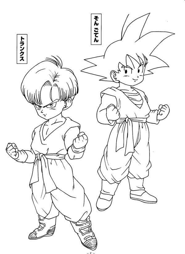 Coloring Pages For Dragon Ball Z