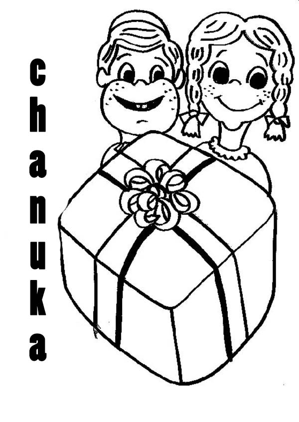 Chanukah, : Boy and Girl and Chanukah Present Coloring Page