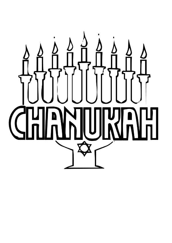 Chanukah, : Chanukah Day Coloring Page
