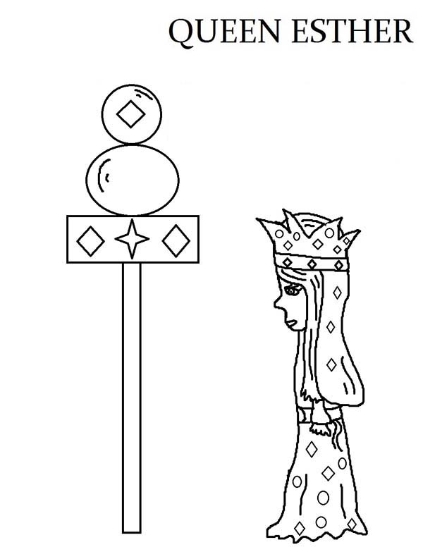 Queen Esther, : Jewish Queen Esther Coloring Page