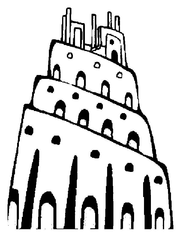 Tower of Babel, : Tower of Babel is Gate of God Coloring Page