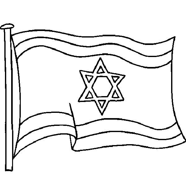 Nation Flag, : Israeli Nation Flag Coloring Page