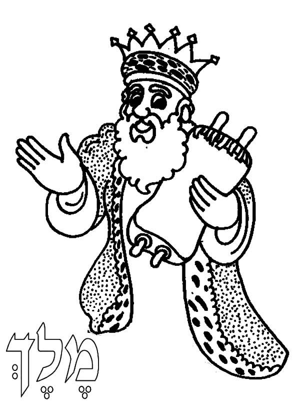 King, : King Greeting His People Coloring Pages