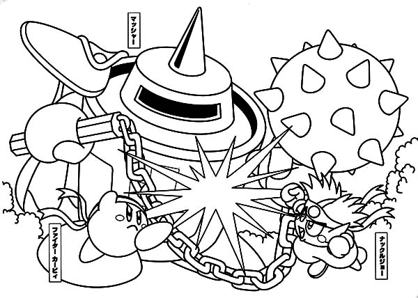 Kirby, : Kirby Fight Bravely Coloring Pages